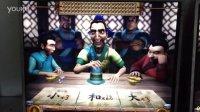 台湾水浒传游戏机之(银山谷游戏机)游戏机厂家,8台连线公平公证打保单