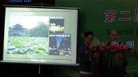 2012国际景观规划设计大会视频--林开泰演讲视频--纽约中央公园