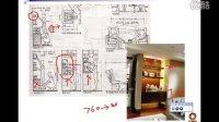 拓者  室内设计人体工程学及空间划分