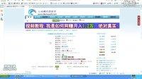 视频: QQ邮箱自动采集软件V10.23注册机