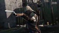 《刺客信条3》主设计师访谈:玩家需要更多的战术