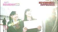 [神世公雞字幕組]140201 NOTTV AKB48選秀生冠番 EP02 (田北.西山)