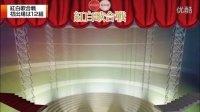 SKE48 きゃりーぱみゅぱみゅ ももクロ 金爆が、紅白歌合戦に初出場