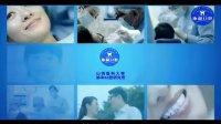 晋中协和口腔 影视制作 专题片 宣传片 电视广告 陶陶文化传媒