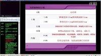 视频: 2011年贺银城执业医师--妇产科学14(QQ1578885630)
