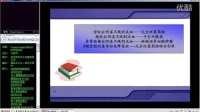视频: 2011年贺银城执业医师--妇产科学16(QQ1578885630)