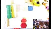 姚铁龙 深圳《认识物体》_第五届全国计划单列市及部分省会城市小学数学教学观摩研讨会优质课视频