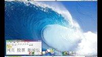 绚丽的Linux漂亮3D桌面72变!