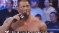 WWE 20080125 SD 中文字幕CD2 该视频由 51wwe.5d6d.c