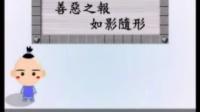 网站:因果插图(145)