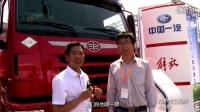 2014第十五届天然气展--青岛解放天V LNG牵引车视频介绍