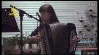 金色麦田青岛吉他沙龙15期片段:美女手风琴独奏《致克劳德的探戈》