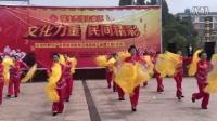 湖北省洪湖市府场镇美久女子舞乐队扇子舞表演《欢聚一堂》