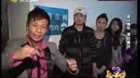 新笑林(搞笑娱乐综艺)第23期宋小宝小沈阳王小