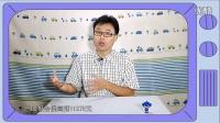 140927【力哥说理财】第二季第2集:力哥解析余额宝对传统火鸡四大改造