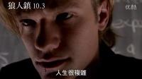 【狼人镇】Wolves (2014)台湾预告片
