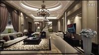 哲人设计—欧式客厅室内环游装饰表现