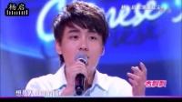 视频: 杨启 《滚滚红尘》 中国梦之声 赢得全场起立
