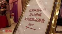 2014京东11.11卖家战前总动员 终极预告片