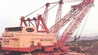 真正的大机器 - FAK # 14 巨无霸 超级工程机械