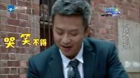 完整版:邓超恋上红歌星嘟嘴索吻 旗袍艳女撩裙秀美腿迷倒海泉 奔跑吧兄弟 141121