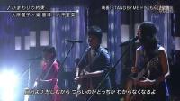 弐〇壱四年 秦基博 - ひまわりの約束 with 大原櫻子+片平里菜