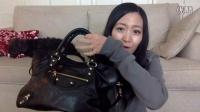 MelodyBlur- What's in my bag? 我的包包里有什么? 巴黎世家 Balenciaga