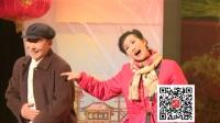 山丹县农民电视春晚节目:小品---回乡过年