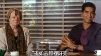 『電影票房』3-《金盞花大酒店2》HD高畫質預告