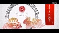 《舌尖上的北林2:食代》预告片《美食是什么》