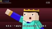 ...的最好的片子   马桶...   我的世界中文动画-菜鸟历险记...