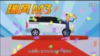 3.扁平flash动画  病毒营销视频 微信营销动画