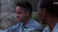 《肖申克的救赎》激励我一生的经典片段