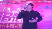 视频: 农民工王文正【爱拼才会赢】真是名不虚传啊