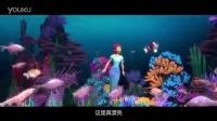 美人鱼之海盗来袭 预告片2 (中文字幕)
