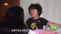 150807 爸爸去哪儿第三季 纪录片和爸爸在一起 刘烨,邹市明,胡军,林永健,夏克立