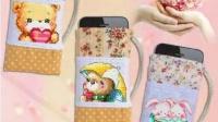 正品法国DMC十字绣SZX最新款卡通可爱动物银行卡袋苹果手机袋