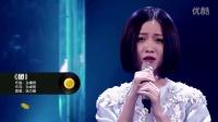 姚贝娜 - 鱼(2014 Hi歌第一季第二期现场)