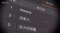XBOXLIVE 360斗鱼杯线上铁拳TT2大赛宣传片