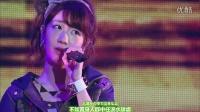 【YukiRinger】Green Flash - AKB48 41stシングル選抜総選挙&後夜祭