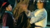 林正英电影全集【新僵尸先生】国语版