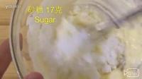 [半夏夏]苏格兰曲奇 肉松沙拉曲奇 【黄油饼干】