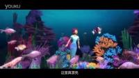 电影《美人鱼之海盗来袭》预告片
