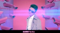 【风车·华语】南征北战献唱王宝强《唐人街探案》推广曲《萨瓦迪卡》招财版MV大首播