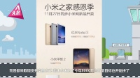 「A 头条」全球智能手机销量创新高 Apple Pay春节前入华