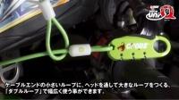 视频: CROPS - UNI-Q自行车锁