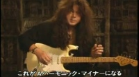 视频: (吉他教学).Yngwie.Malmsteen.-.Young.Guitar