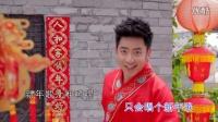 钟盛忠&钟晓玉 - 05.新年花鼓歌 (Xin Nian Hua Gu Ge) 2016年贺岁歌曲