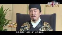 """《极限挑战之皇家宝藏》""""极限三精""""特辑"""