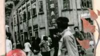 贵州省都匀市的哪些年/制作:wei bu quan 贵州省都匀市